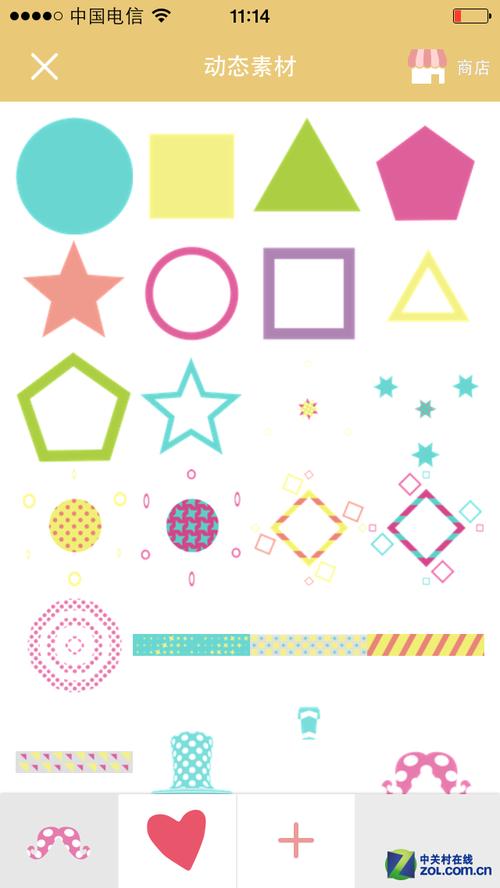 app今日免费:萌美酷炫动态图制作mopico 原创