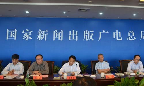 2016年北京市新聞出版廣電局附屬機構招聘公告