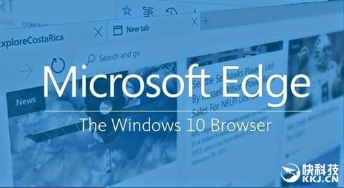 Edge浏览器悲报:扩展支持要到明年