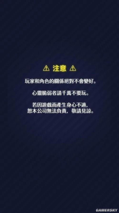 日本抖M游戏《我讨厌你》推出中文版 被美少女辱骂