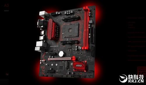 芯片组散热片以及cpu插座附近的电路板上都有类似电路的红色纹理,还都
