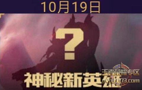 王者荣耀赵云白执事皮肤怎么免费获得? 新英雄离什么时候上线|爆料