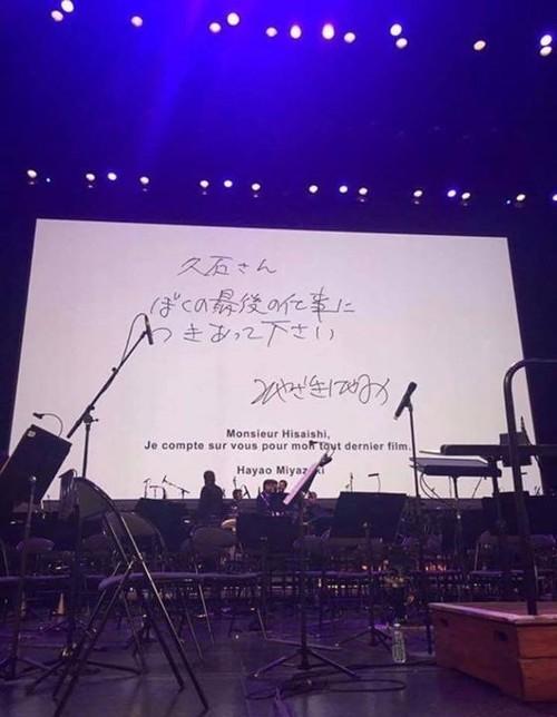 宫崎骏想再次和久石让合作:最后陪我一次吧