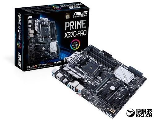 大波AM4主板BIOS批量更新:AMD Ryzen性能爆发!