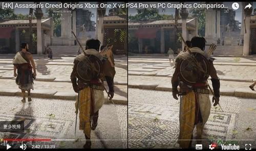 瞬间对PS4 Pro无爱了!Xbox One X游戏画质对比体验