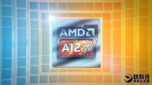 推土机最后一战!AMD出货第七代桌面APU:提升40%