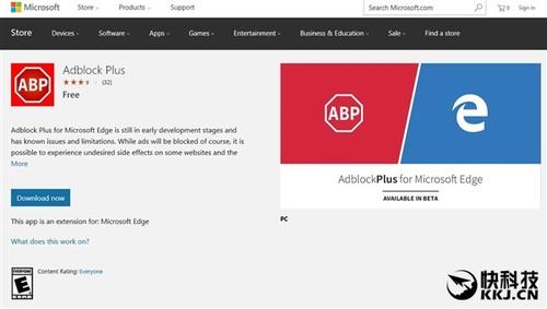 Edge浏览器重磅升级:支持广告屏蔽插件