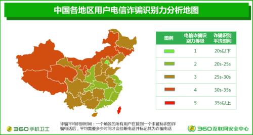 中国地图城市标记图片