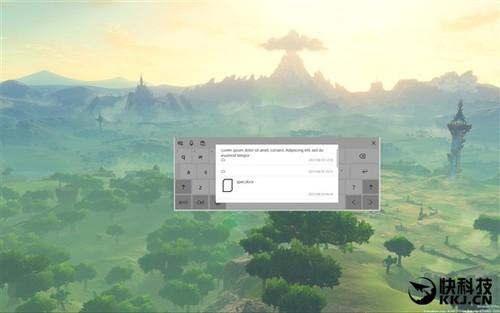 Windows 10云剪贴板被挖出:方便到流泪