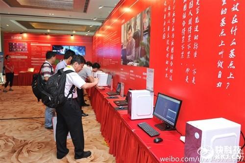 龙芯展示全国产PC:自主CPU看齐Intel/AMD