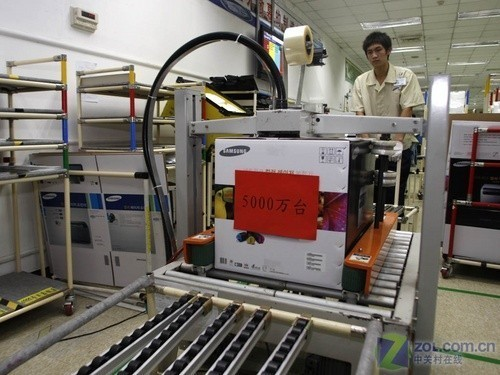 三星威海工厂第5000万台打印机下线