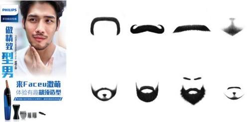 胡须眼镜矢量图