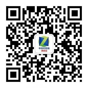 商业应用 精益PL2040D西安报价3800元