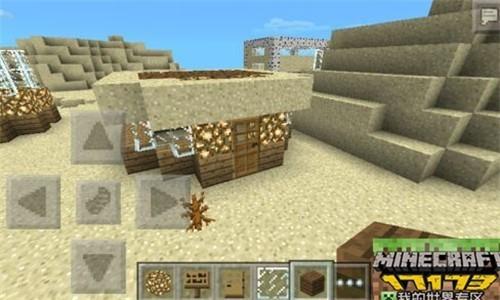 玩家可以根据自己的想象搭建自己的城堡以及各种各样的房子.