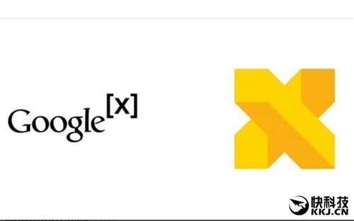谷歌部门研发女生googlex:新logo大亮秘密流水初中下部的图片