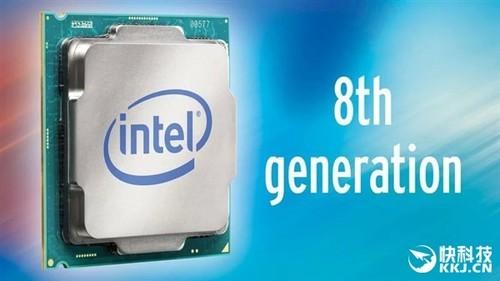 都是6核心!Intel八代酷睿规格全曝光:狂飙4.7GHz