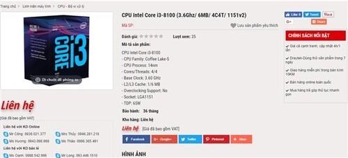 6核2266元!Intel 8代酷睿i3/i5/i7预购:10月开卖