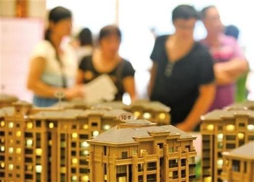 房价太贵:国内年轻人开始通过手机APP购置海外房产