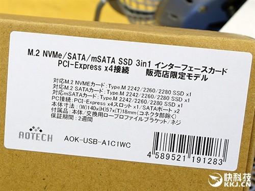 全能转接卡现世:同时装三块不同SSD