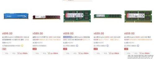 老款DDR3内存随风涨价 价格飙升速度让人称奇