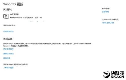 Win10秋季创意者更新修复DX9 4G显存BUG:速度升