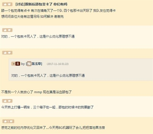 《绝地求生:大逃杀》23日更新:舔包不再卡