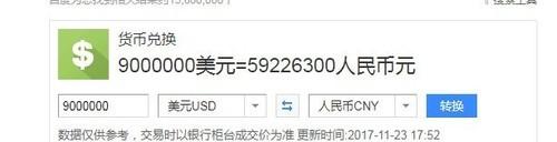 HKA经理爆料 小花生年薪报价600万一年
