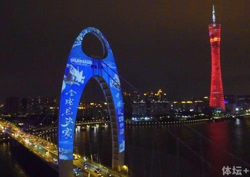 英雄联盟S7 这场电竞世界杯在席卷中国