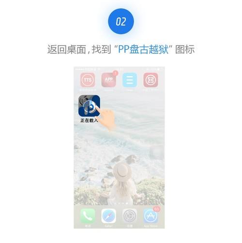抢先iOS10正式版 iPhone可直接越狱新方式诞生