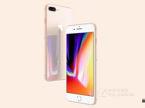 64G国行 攀枝花iPhone8 Plus报6499元-苹果 iP