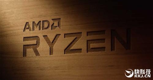 AMD狂打鸡血!Zen 2首曝:Intel觉醒吧
