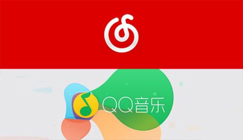 微信解封网易云音乐(图片来自baidu)