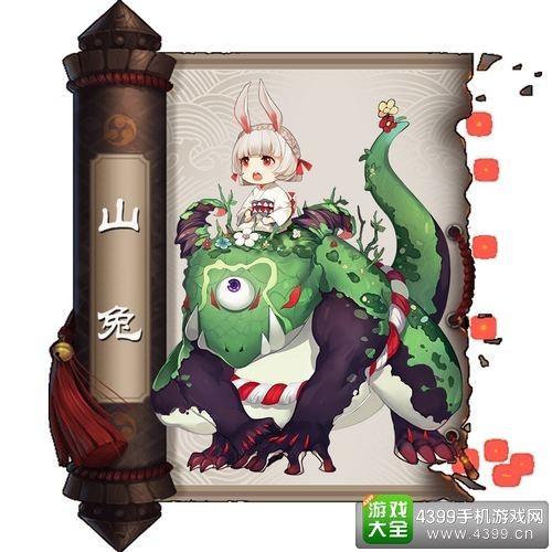 新优娱乐平台阴阳师手游R级式神排行 实用R级式神推荐