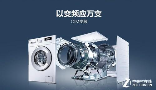 tcl变频滚筒洗衣机2199元-中关村在线