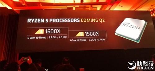 AMD Ryzen首款4核曝光:这规格我惊