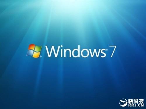 微软封杀7代酷睿/Ryzen用Win7!误伤AMD六代APU