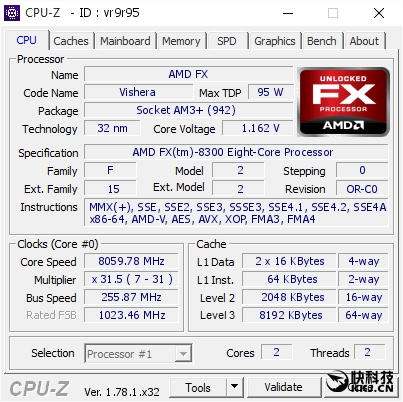 厉害了 我的帅AMD!老打桩机FX-8300首上8GHz