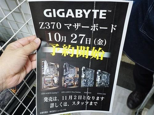 i7-8700K在日本竟然如此便宜!羡煞国人