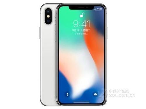 分期0首付 成都iphoneX现货报价8388