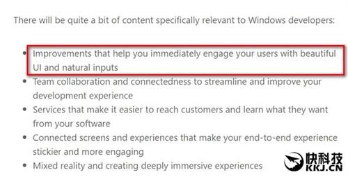 毛玻璃特效回归确定!微软发布Build 2017预告:Win10 RS3来了