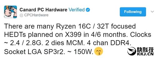 16核心32线程!AMD Ryzen发烧版曝光:Intel彻底慌了