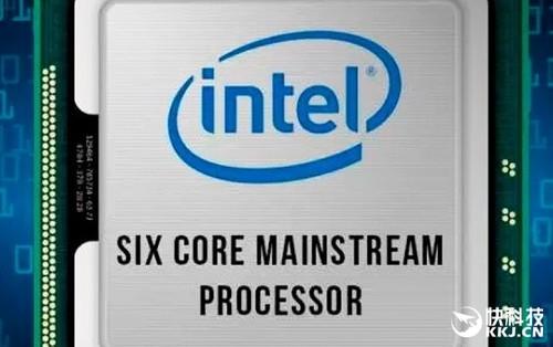 Intel大发良心!首款主流6核心不换接口