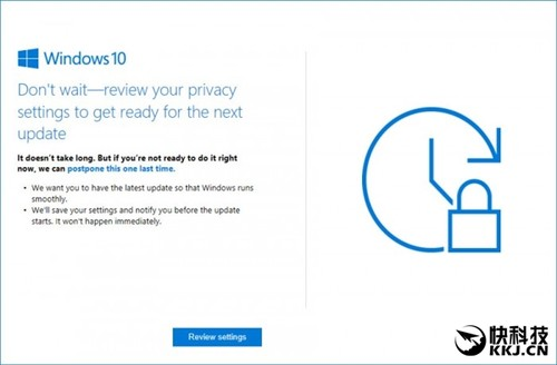 安装最新版Win10注意:微软提醒你查看隐私设置
