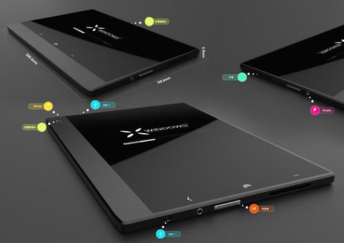 0评论 未来产品长这样 七彩虹平板设计大赛作品欣赏 cbsi中国·zol