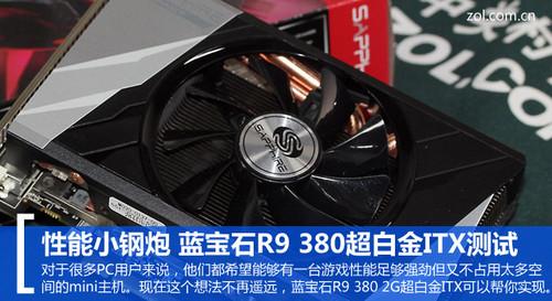 电路板 散热器 500_273