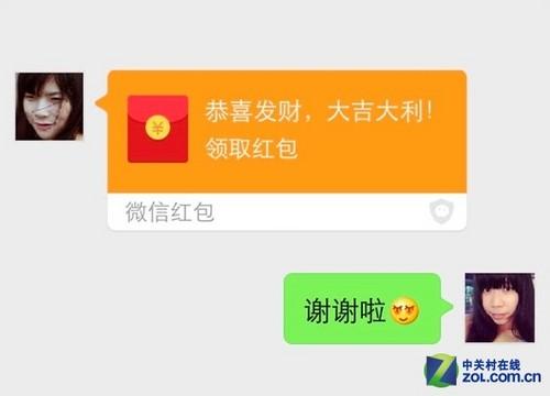 iOS版微信6.1版发布 求老板年底发红包-iOS系统