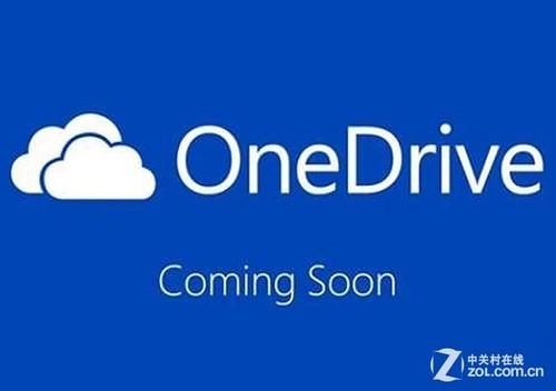 ���OneDrive���� ��Win8.1���²���