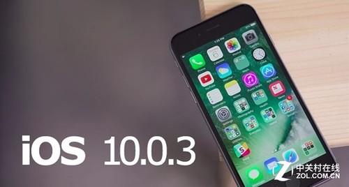 iOS 10.0.3����iPhone 7�ش�BUG