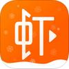 1.6佳软推荐:五款绝佳的音乐类App