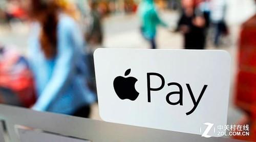 澳洲四大银行抵制Apple Pay 结果被驳回